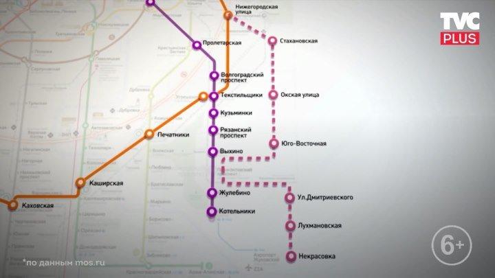 Новый участок метро