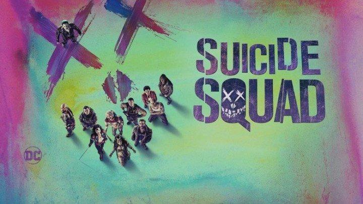 Lil Wayne, Wiz Khalifa & Imagine Dragons - Sucker For Pain (OST Suicide Squad)
