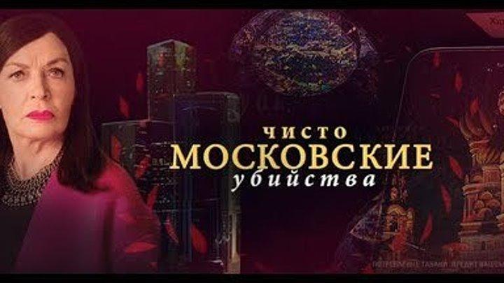 столичная сплетница 2 серии 2018 фильм