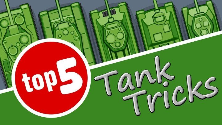 #Мультики_Ansy_Arts: 📈 📺 🖌 Танковые трюки: Топ 5 мультфильмов про Советские танки #топ #мультфильм #видео