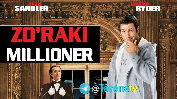 Zo'raki Millioner (Horij kinosi, Uzbek tilida) HD