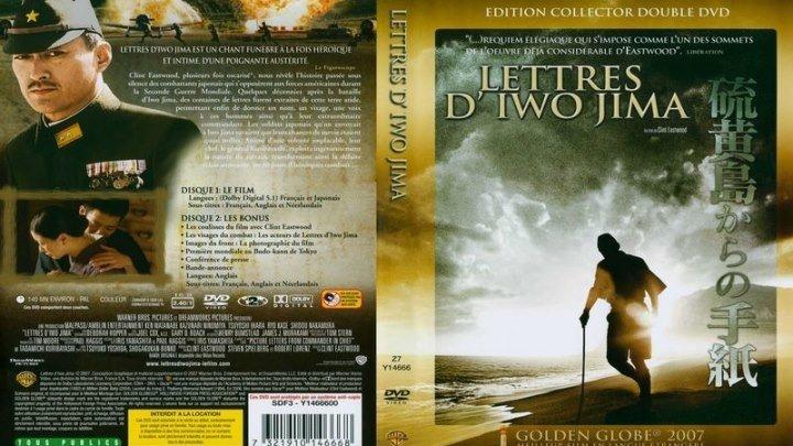 Письма с Иводзимы (Клинт Иствуд) [2006, США, драма, военный, история]