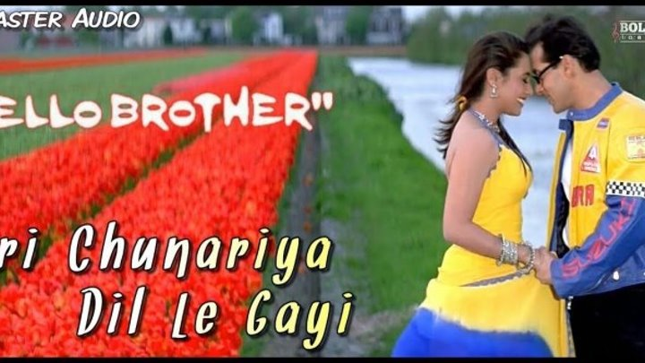 Teri Chunariya Dil Le Gayi Full Song HD1080p