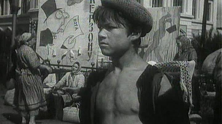 На графских развалинах (1957)