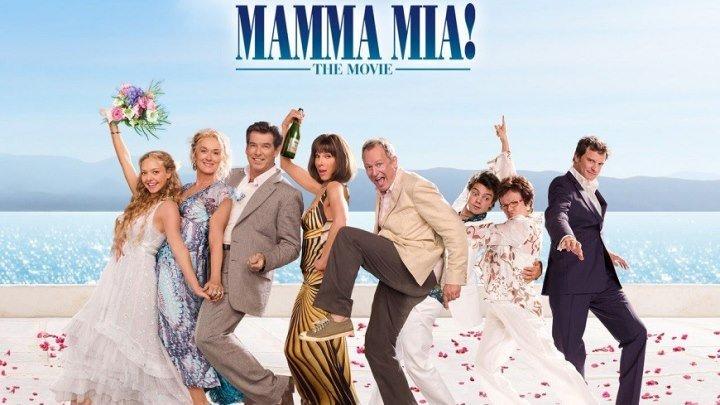Mamma Mia! (2008) Комедия, музыка, мелодрама.