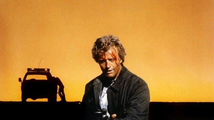 Попутчик (The Hitcher). 1986. Триллер