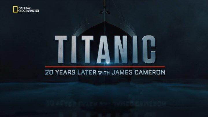 National Geographic: Титаник: 20 лет спустя с Джеймсом Кэмероном. (2017) Документальный.