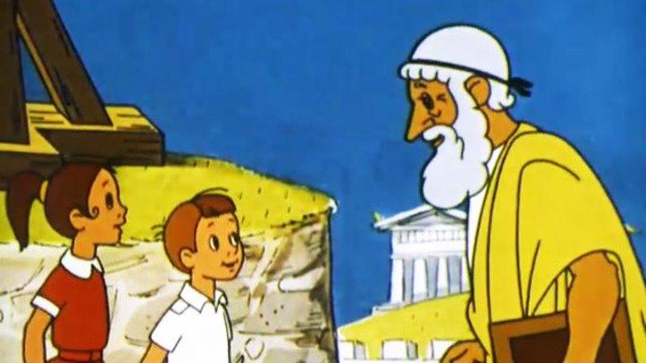 """""""Коля, Оля и Архимед"""". 1972г. Золотая коллекция мультфильмов."""