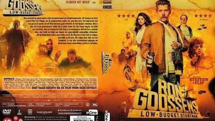 Рон Госсенс, низкобюджетный каскадёр (2017) - комедия