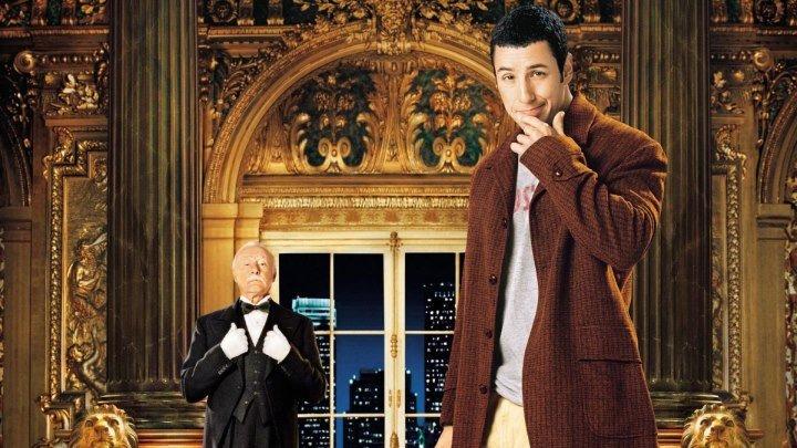 "Poмaнтичecкaя Koмeдия ""Mиллиoнep пoнeвoлe"" HD(2002)"