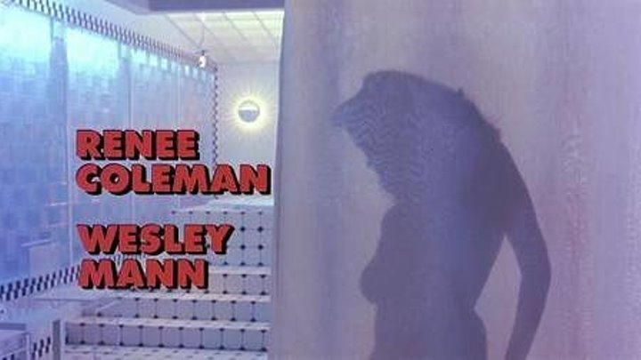 Кто такой Гарри Крамб - ? (США, Канада 1989 HD) Комедия, Детектив
