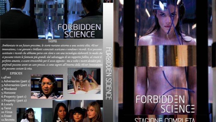 Сериал Запретная наука - эротика. (5)