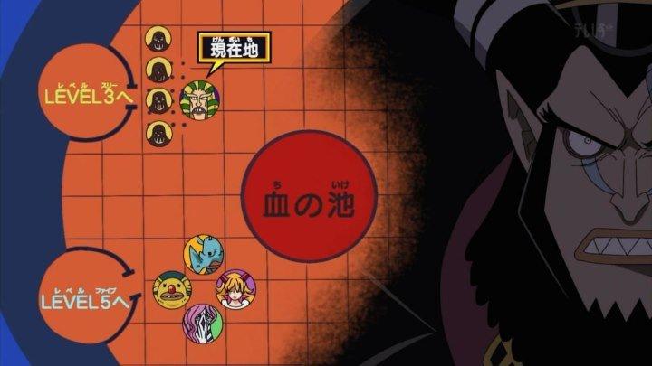 One Piece 434 серия