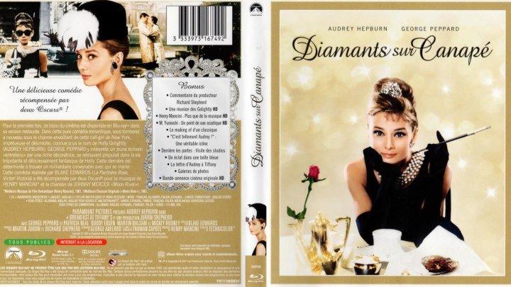 Тиффани 1961 (HD 720p) ,,Драма,, 18+