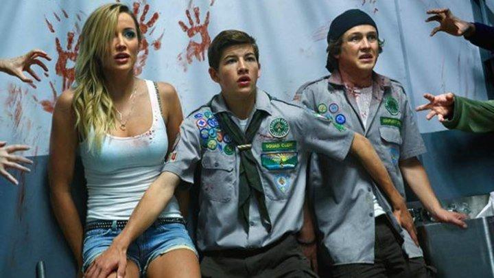 "Koмeдийный Xoppop ""Скауты против зомби"" HD(2015)"