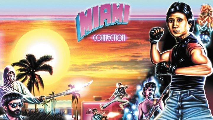 Связной из Майами / Связь через Майами (1987) 16+ Боевик, Криминал, боевые искусства