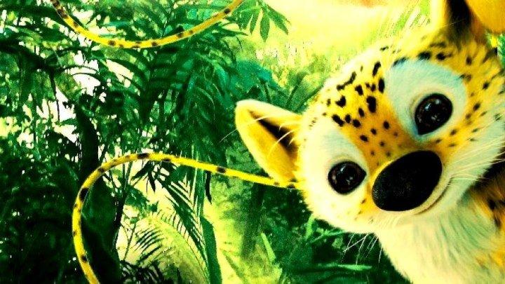 Джунгли зовут! В поисках Марсупилами HD(комедия, приключения, Семейный фильм)2012