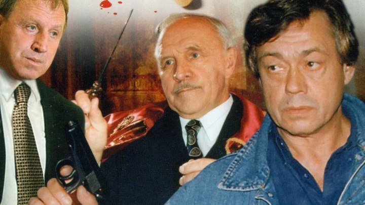 Досье Детектива Дубровского (Д.Д.Д.) (01 серия из 18) / 1999 / WEBRip (AVC)