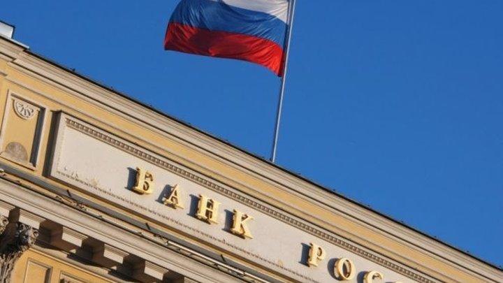 Центральный Банк РФ. Вот КОМУ принадлежит Центробанк России (расширенно)