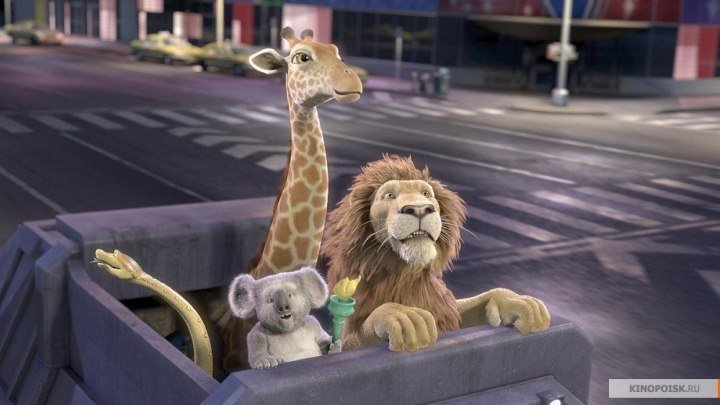 Большое путешествие (мультфильм, комедия, приключения, семейный)