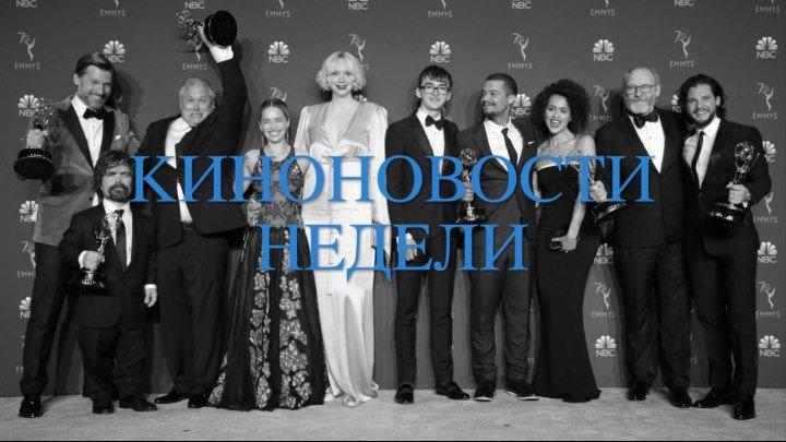 Том Харди в Москве и трейлер «Капитана Марвел»: киноновости недели