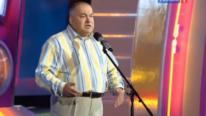 Игорь Маменко - Тайланд