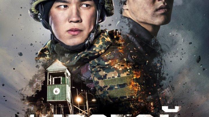 Шecтой поcт (2018) Жанр: драма, криминал