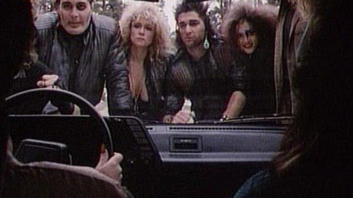 Гротеск / Grotesque (США 1988) 18+ Триллер, Ужасы