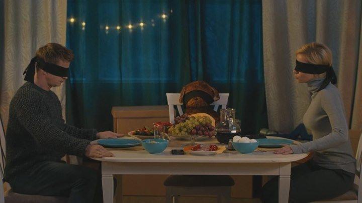 Семь ужинов - Официальный трейлер (HD)