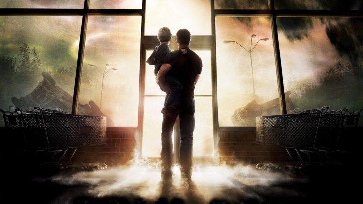 Мгла (The Mist). 2007. Триллер, фантастика