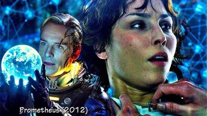 Прометей (фантастика) 2012