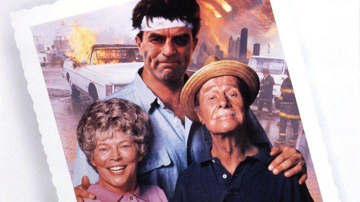 Предки (Folks!). 1992. Комедия