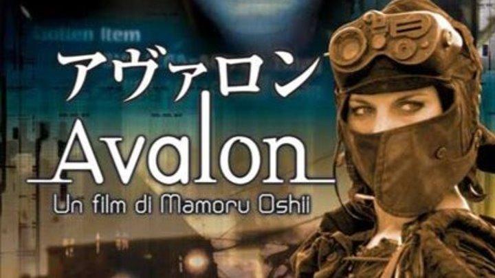 Авалон / Avalon. фантастика, фэнтези, боевик,