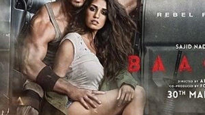 Индийский фильм:БУНТАРЬ 2 (2018)