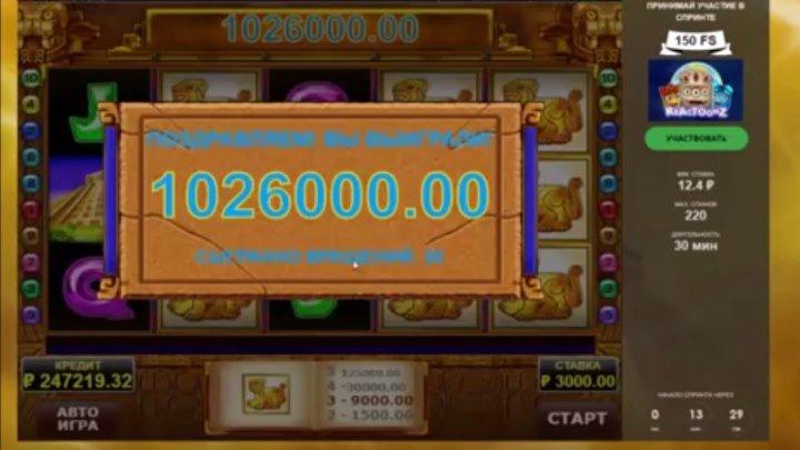 Афигеть!!! Вот это мне повезло!!! 1 миллион!
