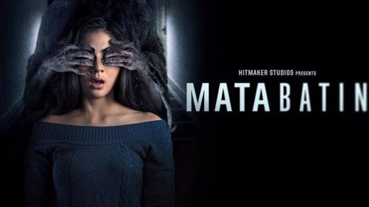 Третий глаз / Mata Batin (2017) - Ужасы, триллер
