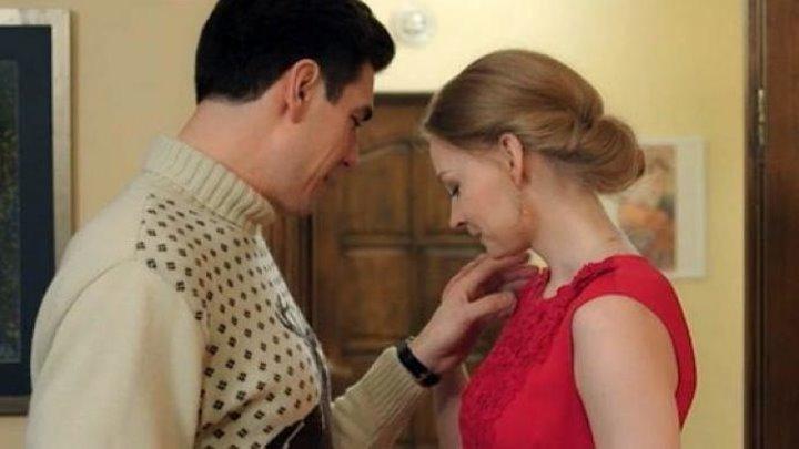 В зоне доступа любви (2017) мелодрама комедия