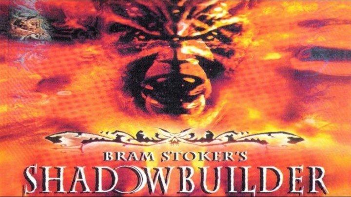 Зодчий теней (Повелитель теней) / Shadow Builder / 1998 / BDRip (720p)