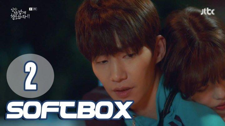 [Озвучка SOFTBOX] Уборка со страстью 02 серия