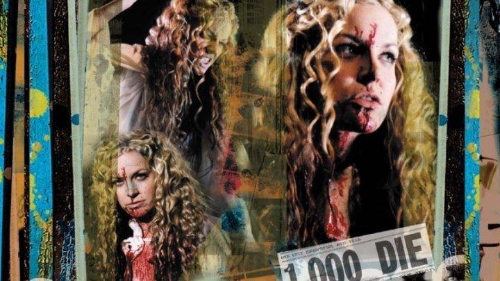 Дом 1000 трупов (2003). ужасы