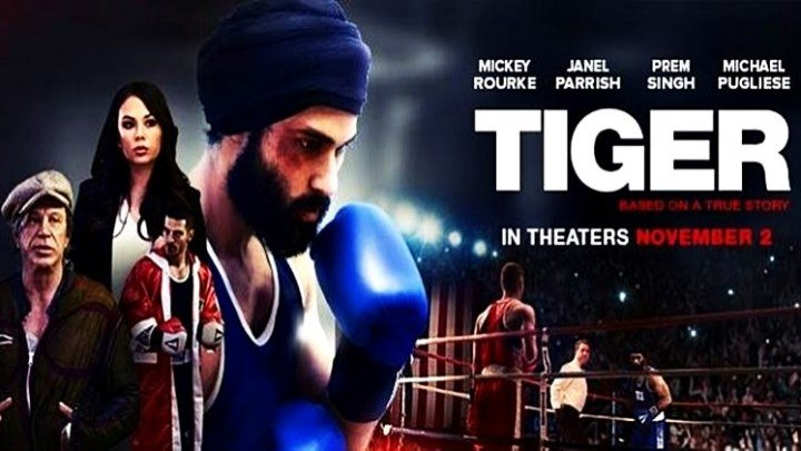 Тигр / Tiger (2018) - драма