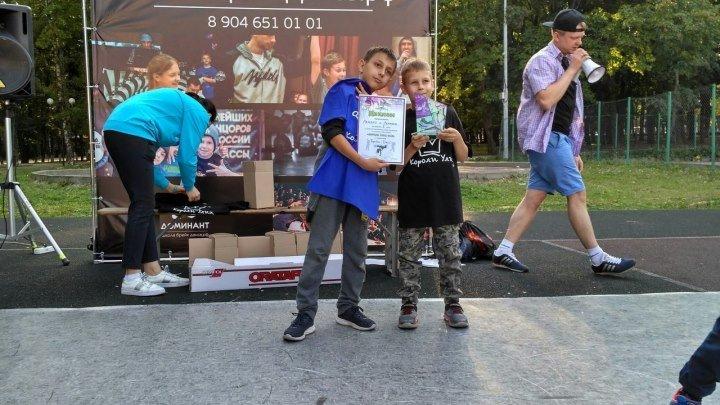 Фестиваль уличной культуры и уличных видов спорта «Короли улиц 2018» г. Владимир