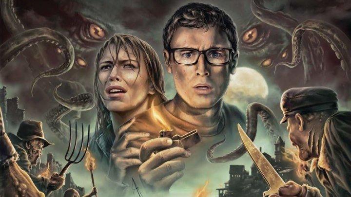 Дагон (фильм ужасов по произведению Говарда Лавкрафта от режиссера культовых хорроров «Реаниматор» и «Извне» Стюарта Гордона) | Испания, 2001