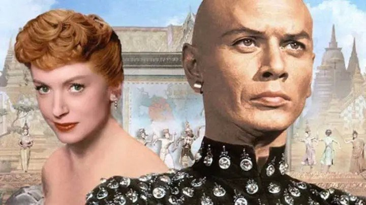 Король и я (классический мюзикл с Деборой Керр и Юлом Бриннером)   США, 1956