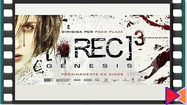 Репортаж со свадьбы [[Rec]³ Génesis] (2011)