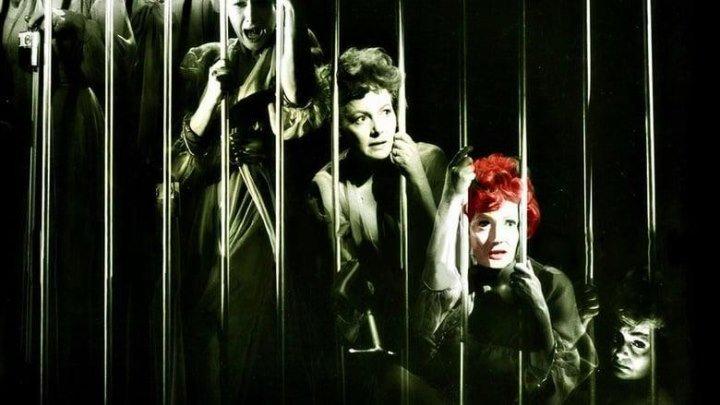 Женщина в клетке (психологический триллер с Оливией де Хэвилленд и Джеймсом Кааном) | США, 1964