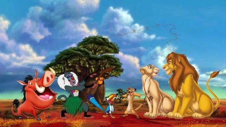 Король лев. Тимон и Пумба. Все серии мультфильма...