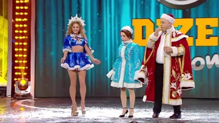 Как выглядит новая Снегурочка от Деда Мороза 🔥🔞Новый год свиньи 2019 праздник семьи Лучшие приколы