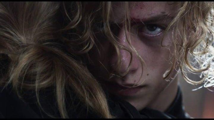 Невидимый мальчик: Второе поколение (2018)