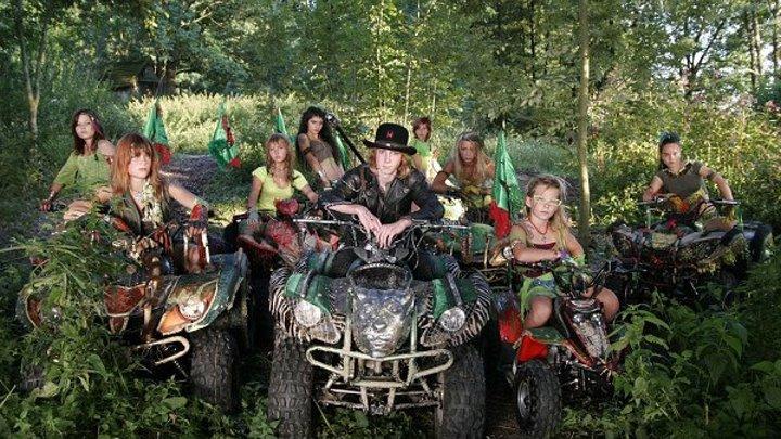 Дикая банда 3: Сорванцы принимают вызов (Германия 2006) Комедия, Спорт, Семейный